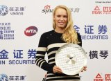 Каролин Возняцки получила очередную награду — WTA Diamond ACES Award