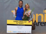 Вихлянцева выиграла первый профессиональный турнир