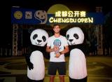 Хачанов стал первым российским чемпионом турнира АТР за три года