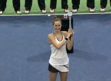 17-летняя Вондроушова выиграла первый титул уровня WTA