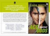 Летом выйдет автобиография Сани Мирзы