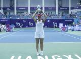 106-я ракетка мира Дуань Ин-Ин завоевала первый титул
