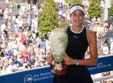 Рейтинг WTA. Мугуруса стала третьей ракеткой мира, Плишкова сохранила лидерство