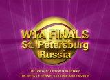 7 декабря Петербург будет презентован как город-претендент на проведение Итогового чемпионата WTA