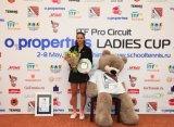 Анастасия Гасанова стала чемпионкой турнира ITF в Химках