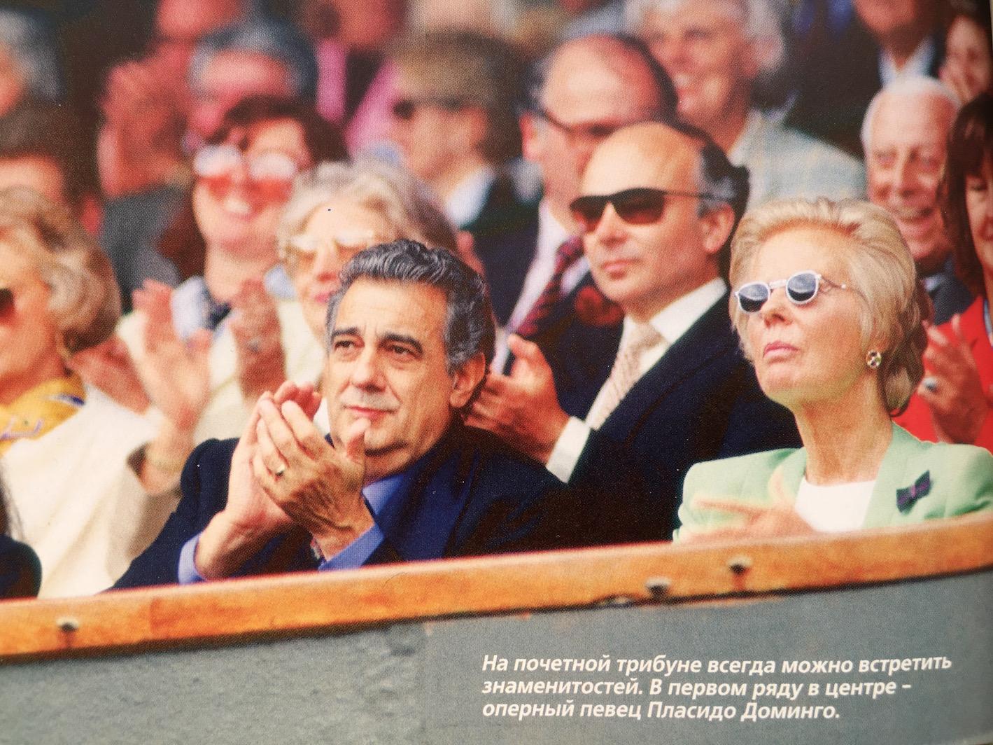 Фото: Пласидо Доминго и герцогиня Кентская Маргарет, Уимблдон-1996