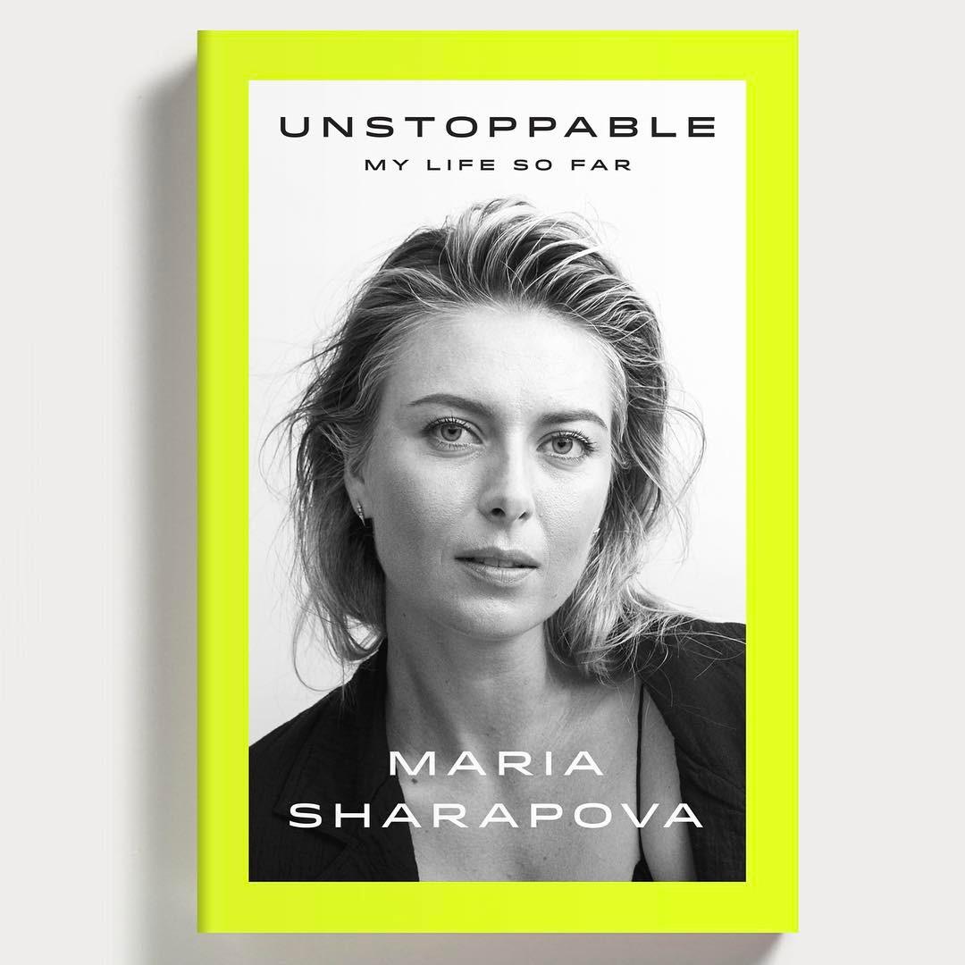 Мария Шарапова автобиография